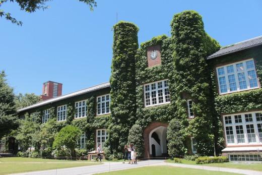 立教 大学 オープン キャンパス